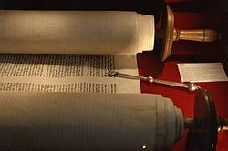250px-Torah_and_jad