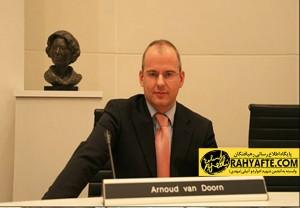 آرنود فان دورن