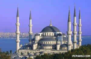 مسجد ایا صوفیه -استانبول