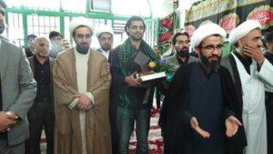 سارمن با بویان مسیحی ایرانی