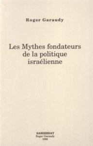 I-Grande-5453-les-mythes-fondateurs-de-la-politique-israelienne_net