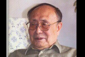 پروفسور «یحیی صنوبر لین سونگ»